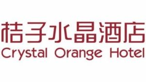 Crystal Orange Hotel (Hangzhou West Lake)